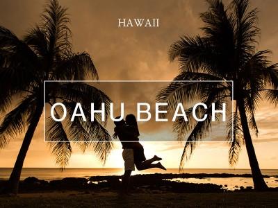 낭만의 섬 하와이 인기 해변은?