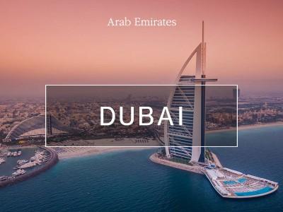 반전매력을 선사하는 '두바이'