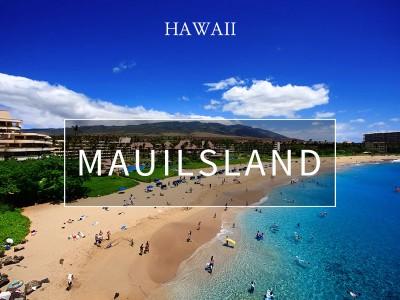 '천혜의 섬' 하와이마우이 섬