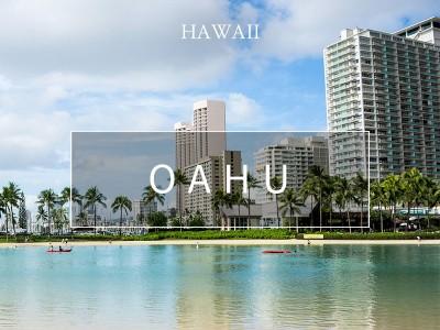 쇼핑과 휴양의 메카, 하와이