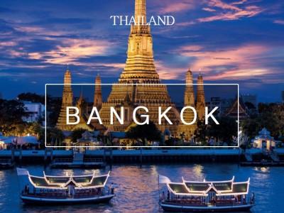 태국 허니문의 시작점, 방콕