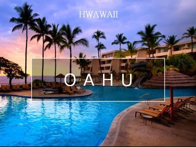 휴양과 관광을 한번에, 하와이