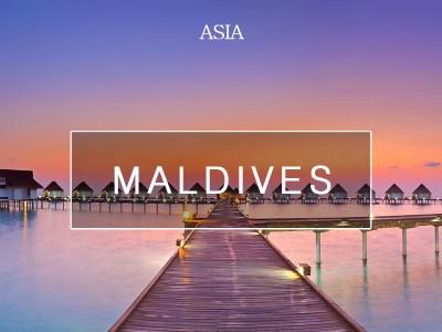 환상의 섬, 몰디브